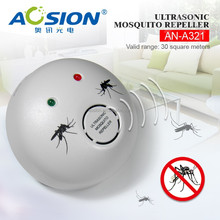 Home supplies stocks ultrasonic electronic mosquito trap
