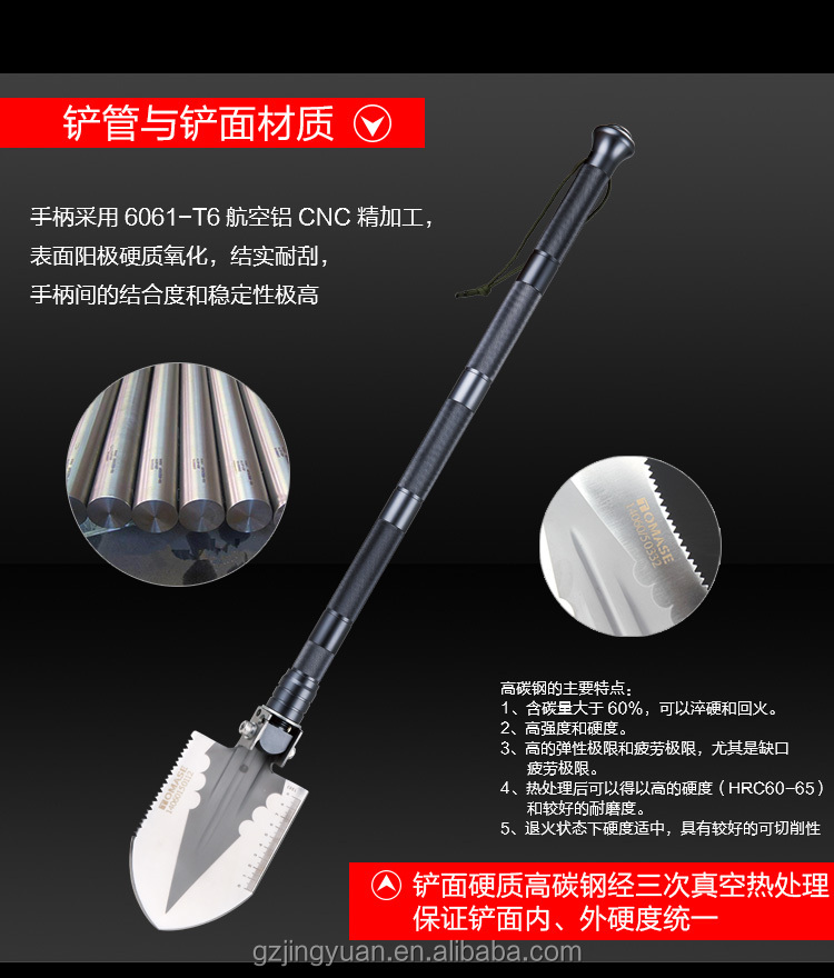 S2 multi-function outdoor camping shovel