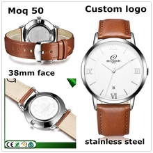 Brand own logo 50 pcs moq watches Stainless Steel Quartz Watch-Silver Dial Day Date Mens Watch