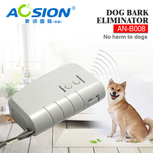 Aosion house and garden products portable Ultrasonic Dog trap home and garden