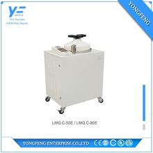 large diameter sterilizer&biological safety cabinet & purification table&the exhaust fan