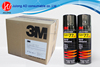 /product-detail/high-quality-3m-spray-adhesive-in-adhesives-sealants-60472316931.html