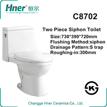 luxury sanitary wares two piece toilet cheap toilets for sale,s-trap ceramic toilet,washdown toilet two piece wc water saving