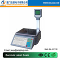 LP-16 Barcode Label Scales, Supermarket Thermal Printer Scales, POS Weighing, Support Arabic/ Spanish/ Hindi Multi-language