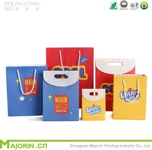 2016 Majorin new color printing snack food packaging bag wholesale