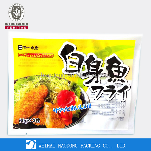 custom china frozen seafood pouch plastic bag food delivery