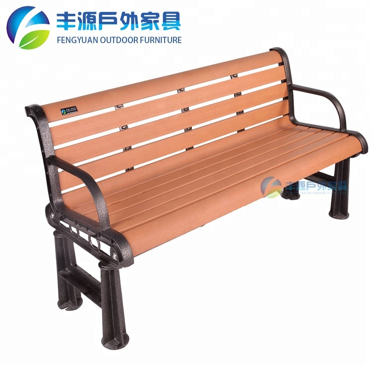 Fengyuan Outdoor Factory Kmart Bunnings Outdoor Chair For Patio