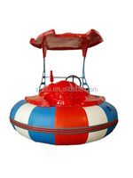 Electronic Bumper Boat /Hot sale adult water bumper boat /Water game