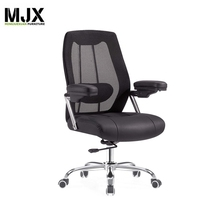 Revolving chairs height adjustable executive leather chair with arms