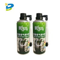 Anti Puncture Repair Tire Inflator and Sealant for Liquid Tyre Sealer or Bike and Motorbike Tire Sealant
