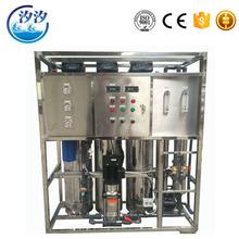 RO water recycle plant car washing water treatment machine