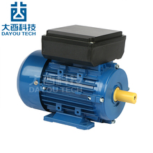 High Torque Pump 3 Phase 20hp Electric Motor 75kw 100 Kw