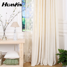 china suppiler wholesale cheap fabric home textile chenille curtain fabrics