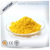Pr-yellow glaze stain for ceramic pigment