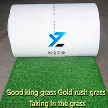 The high strength cohesive gold blanket gold grass mat
