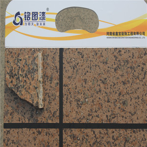 Outside Wall Coatings Water Based Paint Granite Stone Coating with 90% simulation