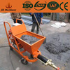 Wet mixed sand cement mortar pump plaster spraying machine