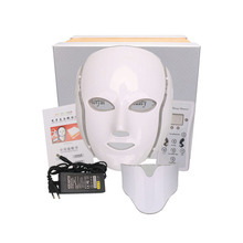 2017 newest LED mask 7 photon colors with microcurrent for skin rejuvenation anti-aging led facial mask