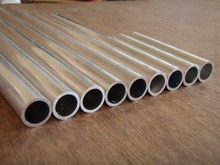 Large diameter seamless round aluminum pipe