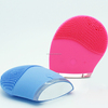 Multifunction Face Beauty Facial Massager Personal