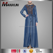 Manxun Customized Muslim Women Abaya Fashion Style Islamic Clothes Elegant Jeans Casual Dress Abaya