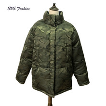 Oversized loose fitting thick puffer jacket with camo pattern for women Winter