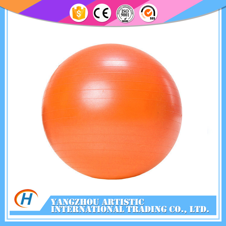 Thick Adult Exercise sports rubber ball