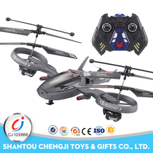China famous model 4CH remote control airplane fms rc planes for kids