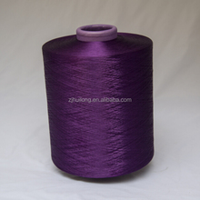 free samples 100% polyester dty 150 48 yarn