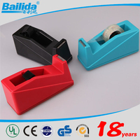 wholesale Professional designed fancy modern decorative tape dispenser cutting blades