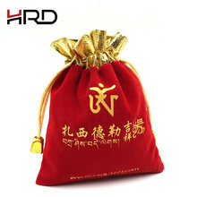 Custom fashion drawstring high quality good flannel jewelry pouch