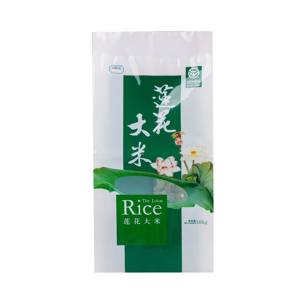 Customized Rice/Grains Plastic Vacuum Packaging Bag/Pouch