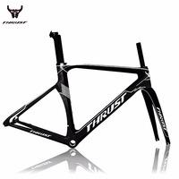 Trident Thrust bicicletas road bike Full carbon road bike frame 960g(Size 56CM,Clearly Coat) Road carbon frameset Bike Frame