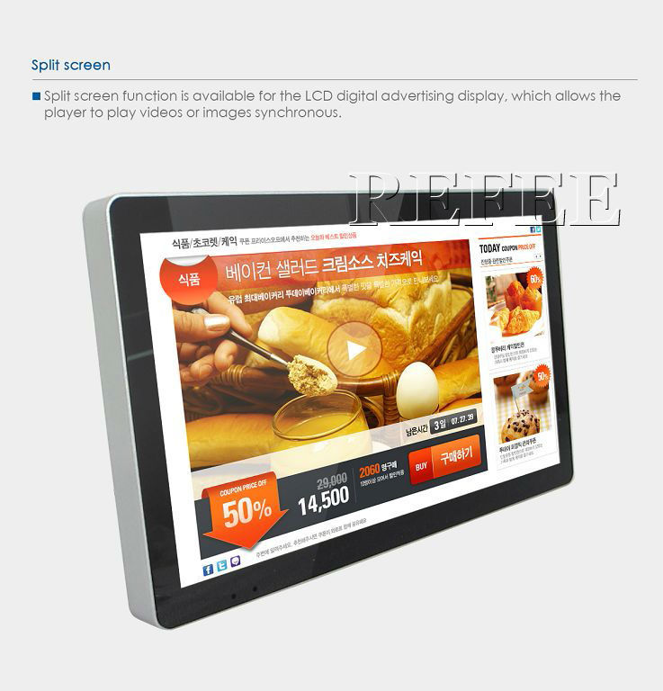 10'' to 65''Touch Screen Kiosk,media video walll,wall mounted e paper display