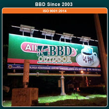 Professional outdoor used led billboard