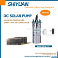 HIGH PRESSURE PUMP Submersible pump DC 12-18V 150W with 20Mcable.
