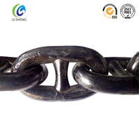 Stud link anchor chain with low price