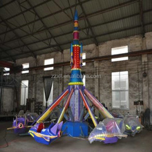 amusement ride kids airplane/frp self control plane/amusement rotation rides self control plane