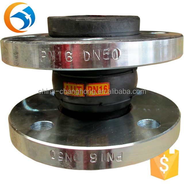 stainless steel flanged expansion coupling rubber joint for coal mine