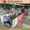 /product-detail/hot-sales-g681-granite-slabs-cheap-granite-slabs-for-cut-to-size-60666423249.html