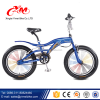 Factory supply High quality Aluminum Frame BMX Bikes/Best price Bicycle 20/Latest Freestyle Bike BMX