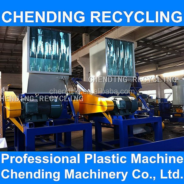 CHENDING waste used scrap pe pp ldpe hdpe lldpe plastic film washing machine line plant