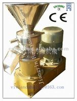 JM Series Two stage Colloid Mill
