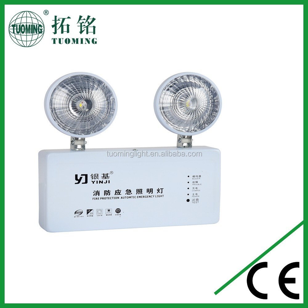 indoor 220v 50hz 1w automatic rechargeable hallway twin spot led emergency light for home