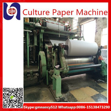 2014 high speed 1575mm a4 paper making machine prices
