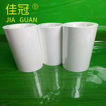 China factory direct vivid blue polyester film(JG-WPET25R10)
