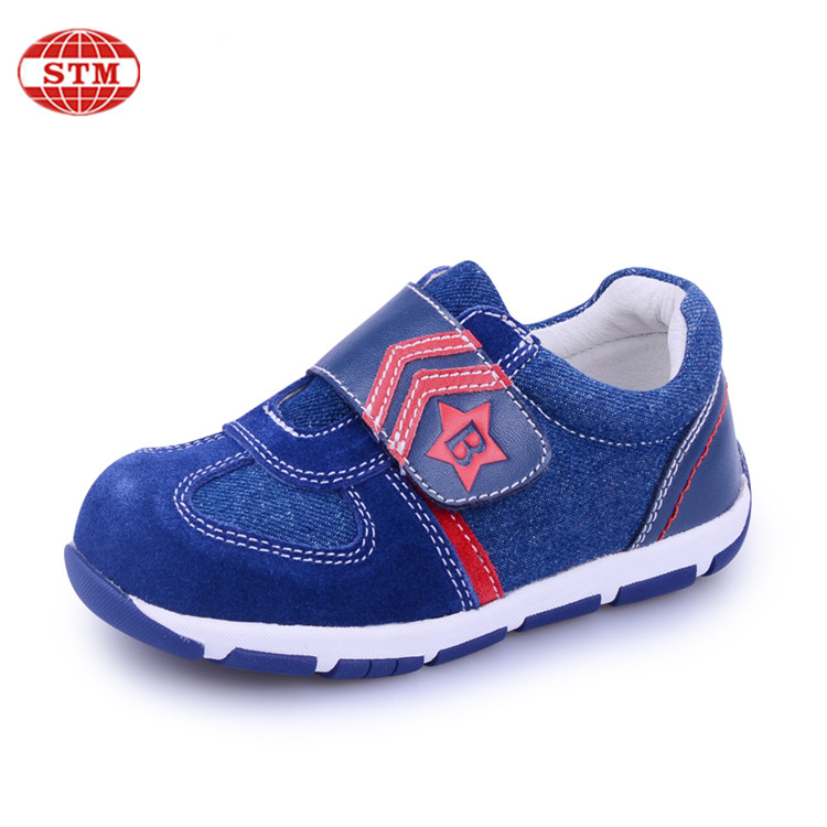 2017 Fashion wholesale children boys fashion sports leisure shoes