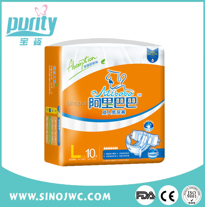 prima factory making diapers