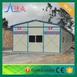 low price prefabricated dome house prefab iso certified house