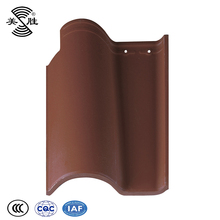 Factory direct sales natural color coffee brown clay roman style roof tile